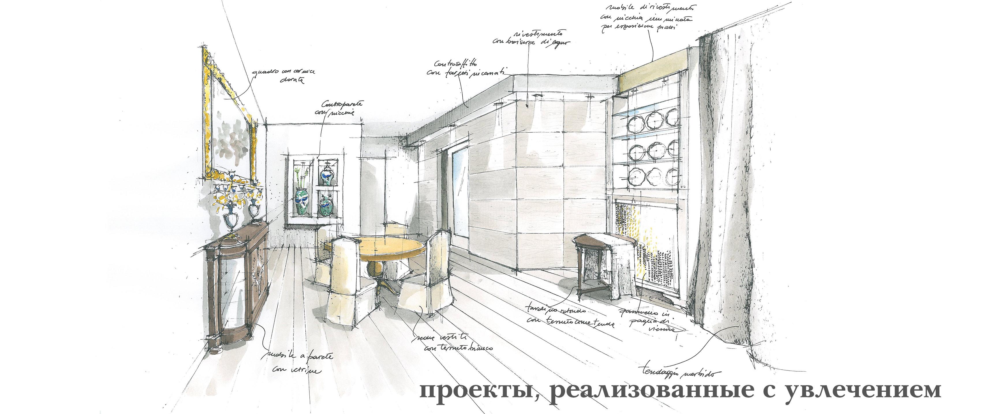 Progettare01RU_pavanetto_titolo